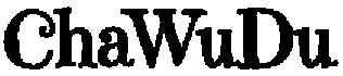 Gruentee-direkt logo